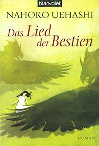 ドイツ語版