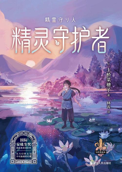 中国語版(新版)