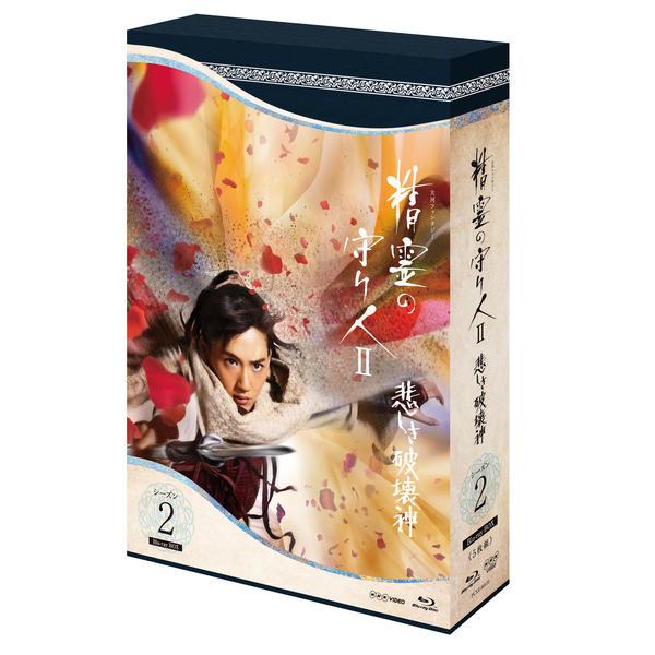 seirei_BDBOX2_3D.jpg