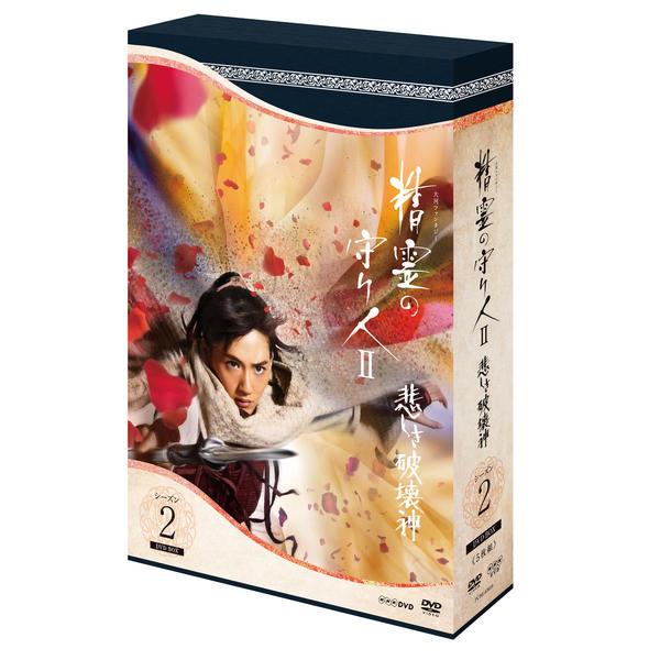 seirei_DVDBOX2_3D.jpg