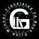 YA Prize Winner Logo.png