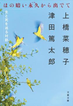 honogurai.jpg